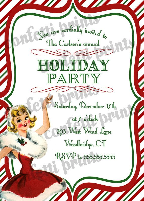 Retro Holiday Party Invitation - SANTA BABY Printable