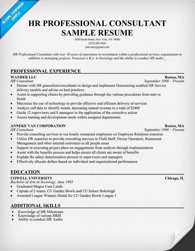 Resume of hr professional