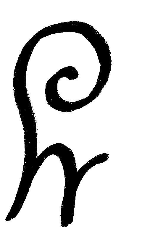 Zibu Symbols List