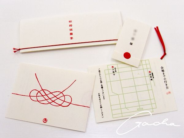 japanese style   Ideas for my wedding   Pinterest