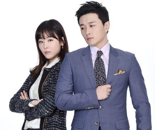 Chàng Rể Quý | Hàn Quốc