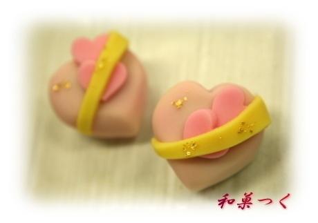 valentine ne jewel ii