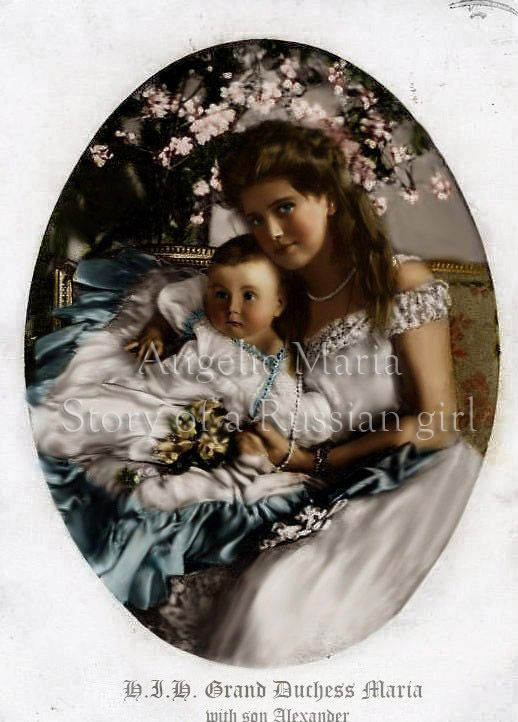 A beautiful portrait of Grand Duchess Marie that I've never seen before.  Don't know whose baby she's holding here.   A cousin, perhaps?  But it's definitely not her son!