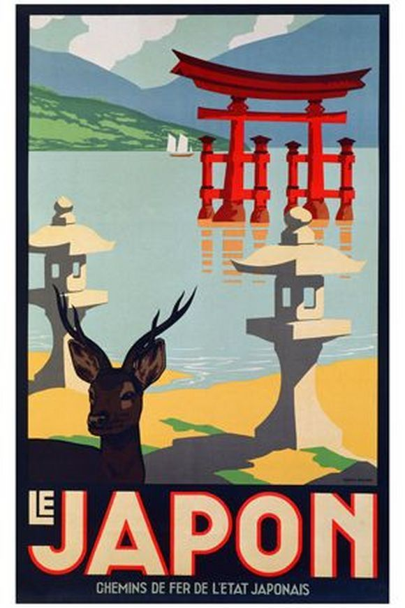 Vintage travel poster for Japan.  Vintage  Pinterest
