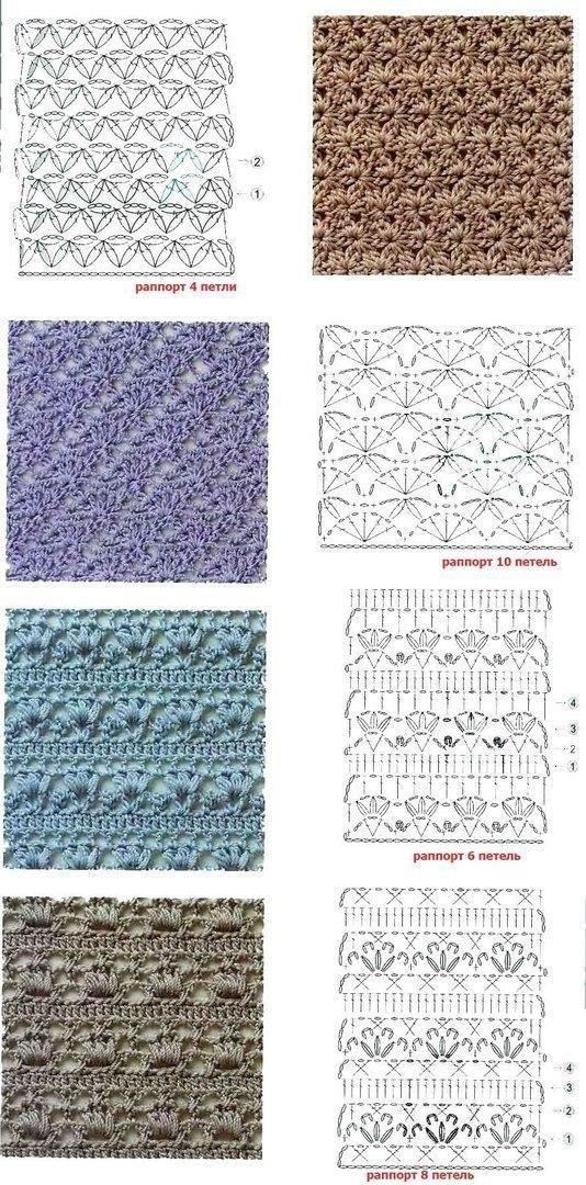Схемы для вязания крючком японские