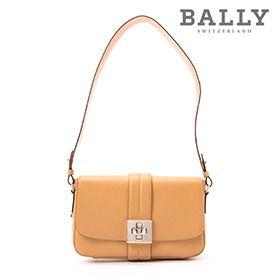 The Designer Collection: Pre-Loved Luxury Handbag Sale
