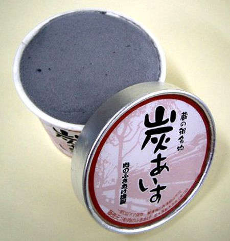 Charcoal Ice Cream - We could use this in the ER for the little ones  Charcoal Ice Cream