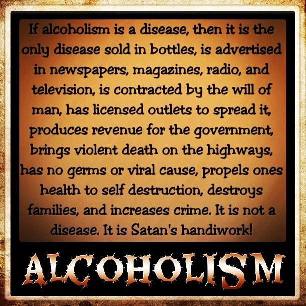 gallery for alcoholism quotes of inspiration