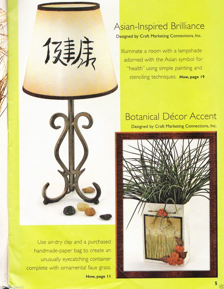 Decorating Digest Craft Home Projects Decorating Digest Craft Home Projects  September