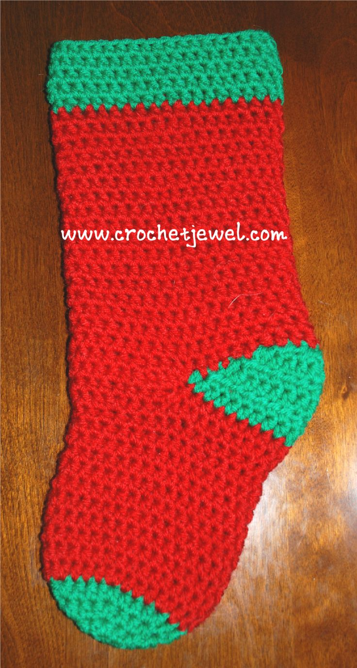 Crochet Xmas Stocking : Crochet Christmas Stocking pattern, http://crochetjewel.com/?p=5044