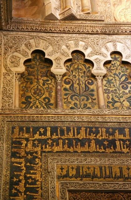 Mezquita de Cordoba: Mihrab Detail