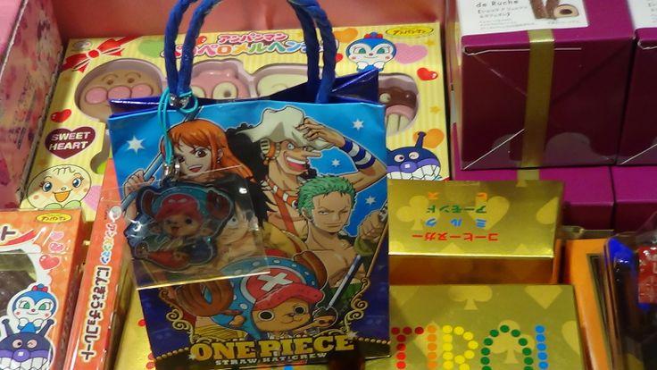 japanese valentine's day gift