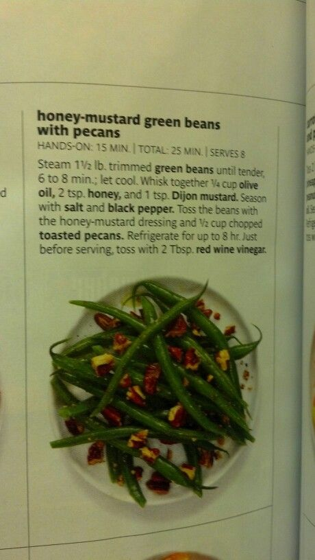 Honey mustard green beans | Vegging | Pinterest