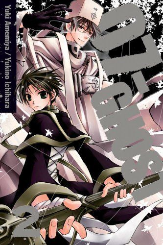07-GHOST, Vol. 2 by Yuki Amemiya. $9.99. Series - 07-Ghost (Book 2). Author: Yuki Amemiya. Publisher: VIZ Media LLC; Original edition (January 8, 2013)