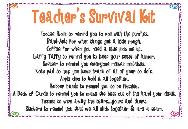 Teacher's Survival Kit | Teaching | Pinterest