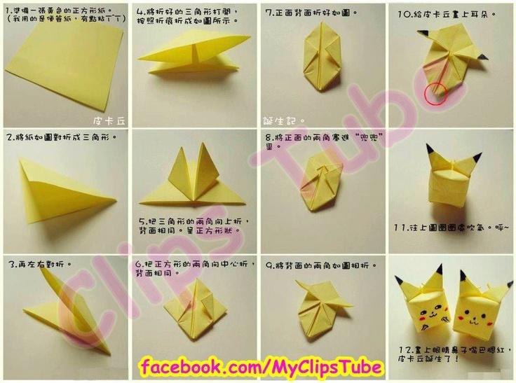 Pikachu Origami Origami Pinterest