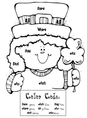 St. Patricks Day Sight Word Coloring