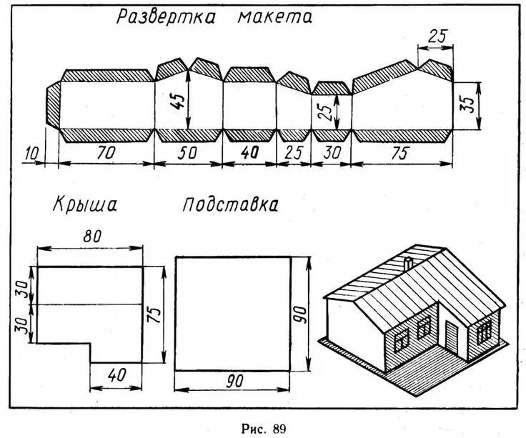 Как сделать здание из бумаги своими руками 4