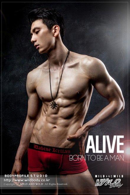 Korea Hot Boy 1