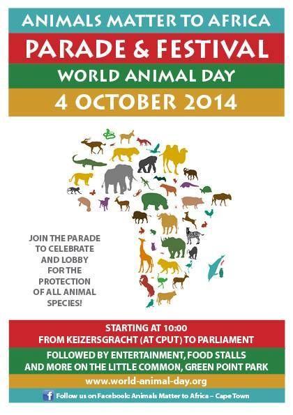 Γιορτή σήμερα στη Νότια Αφρική...