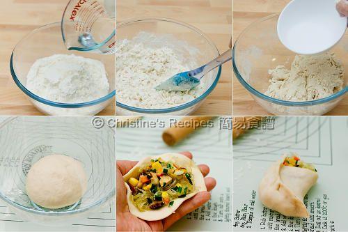 Steamed Vegetable Dumplings (五彩蔬菜蒸餃) - Christine's Recipes ...