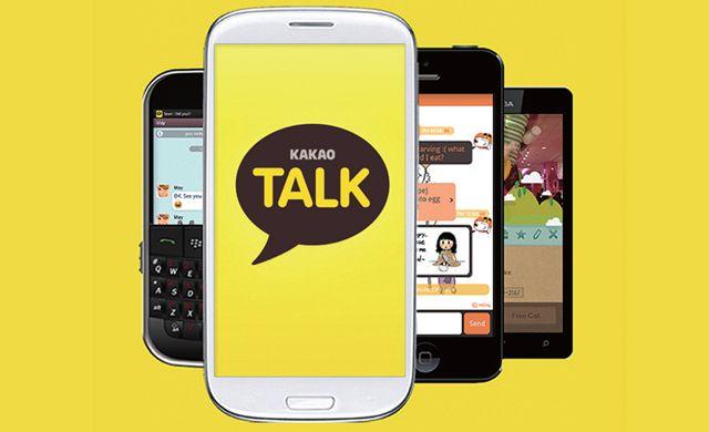 mobile advantages and disadvantages essay