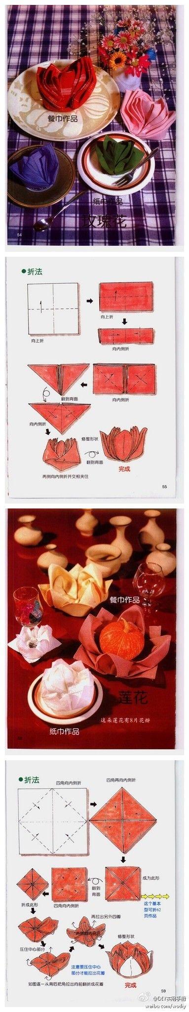❀ Rose & Lotus Napkin Folding ✿  ✿ Pliage de serviette de table en forme de Rose & de Lotus ❀