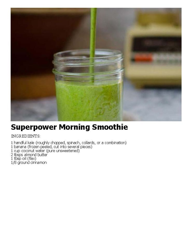 Super Power Morning Smoothie! | Smoothies | Pinterest