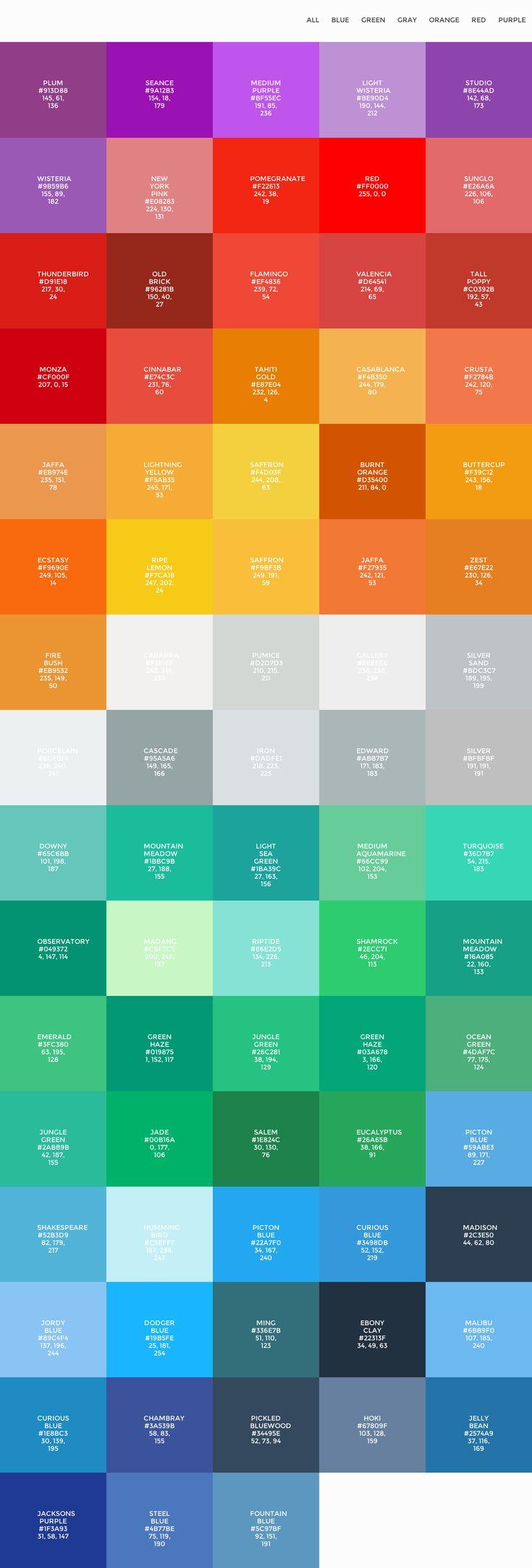 Цветовая палитра дизайн