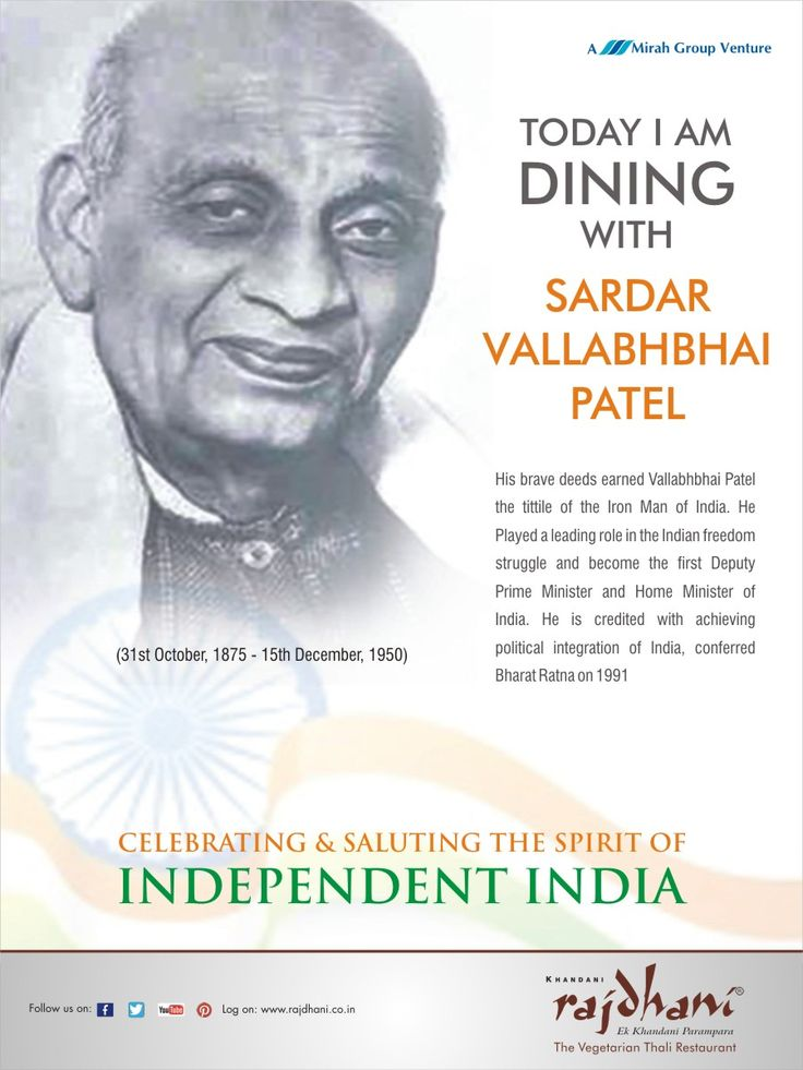 the life of sardar patel the iron man of india But some at least may feel after knowing his life that patel is a man to remember gratefully in good  sardar vallabhabhai patel: india's iron man by balraj.