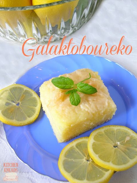 Pie) A combination of a semolina-based custard and flaky phyllo ...
