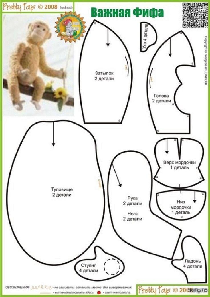 Выкройка обезьянки игрушка своими руками выкройки