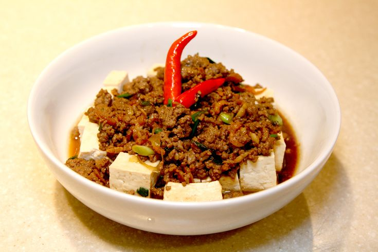 Steamed tofu with ground pork topping | It really is more than just s ...