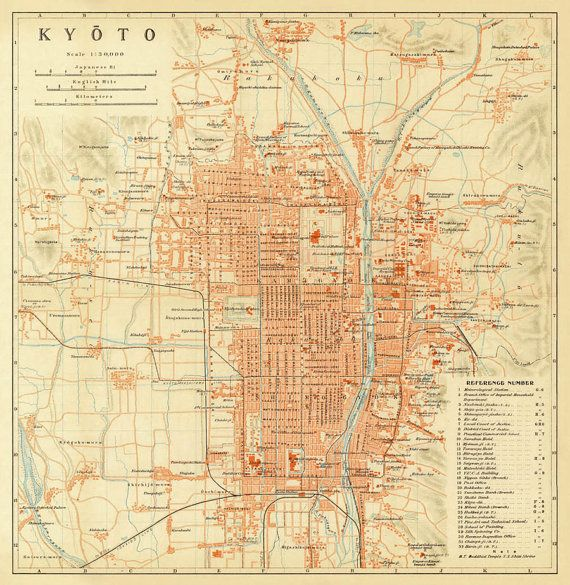 Kyoto Map Old Map Reproduction Vintage Map Of Kyoto