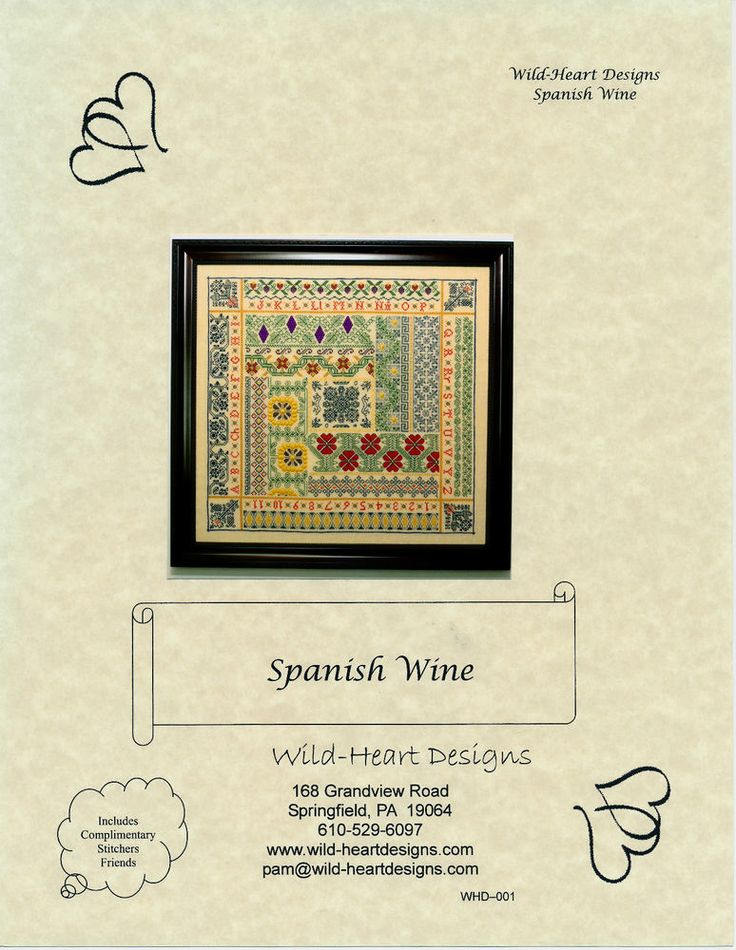 "Spanish Wine"" by Wild-Heart Designs"
