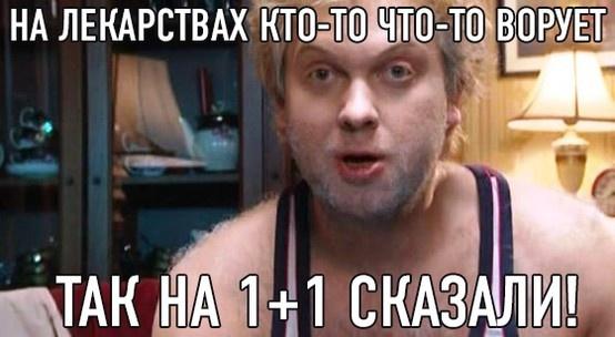 """Богатырева сбежала от журналистов: """"Жаль не удалось запечатлеть, как удирает через черный ход"""" - Цензор.НЕТ 9795"""