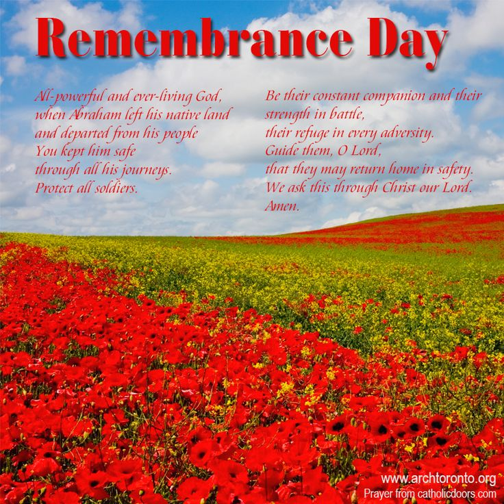 remembrance day prayers uk
