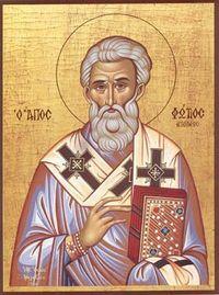 IMG ST. GETULIUS