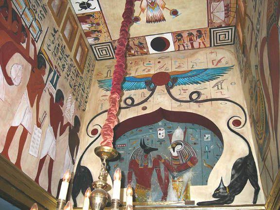 Egyptian altar wall mural egypt kemet pinterest for Egyptian wall mural