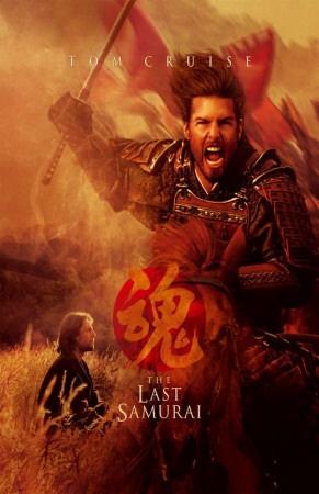 Le dernier samouraï Photo