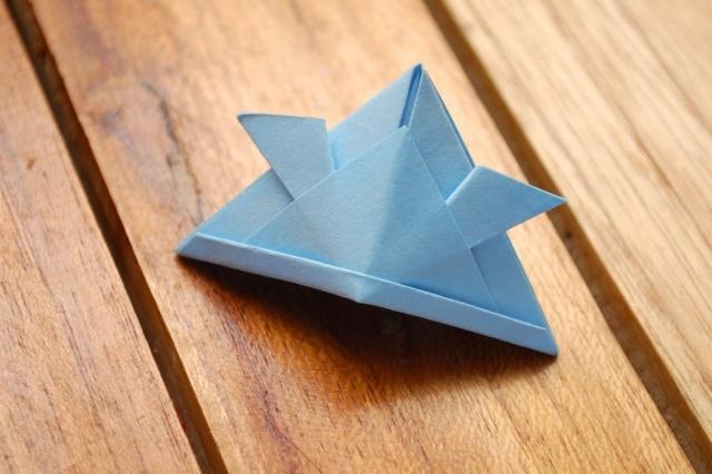 Make an Origami Samurai Helmet - Slinky Guide