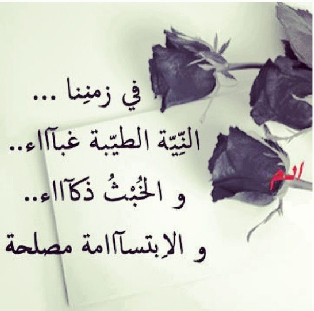 arabic quotes and sayings quotesgram