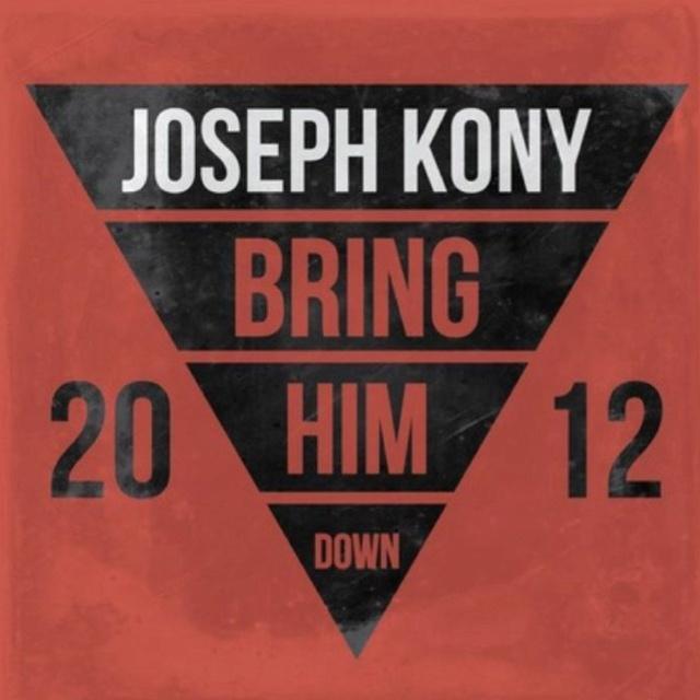 Refer to KONY 2012 via YouTube
