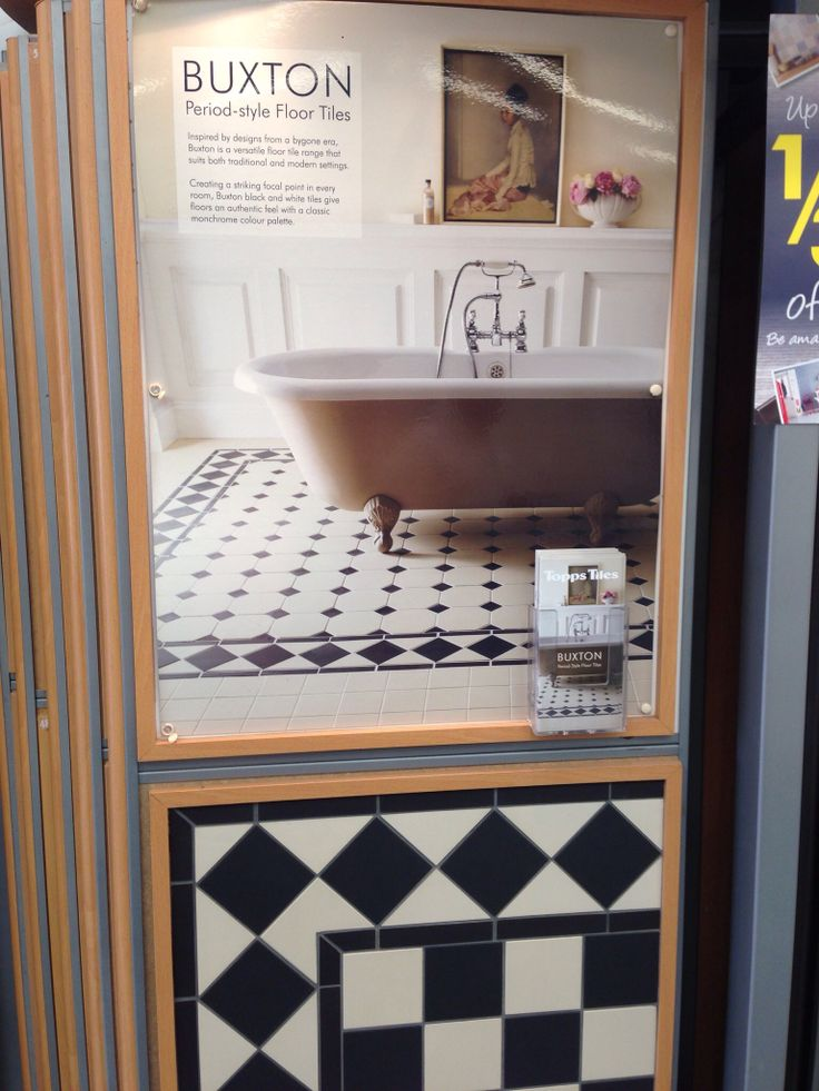 Model In Love Tiling And Tile Ideas On Pinterest