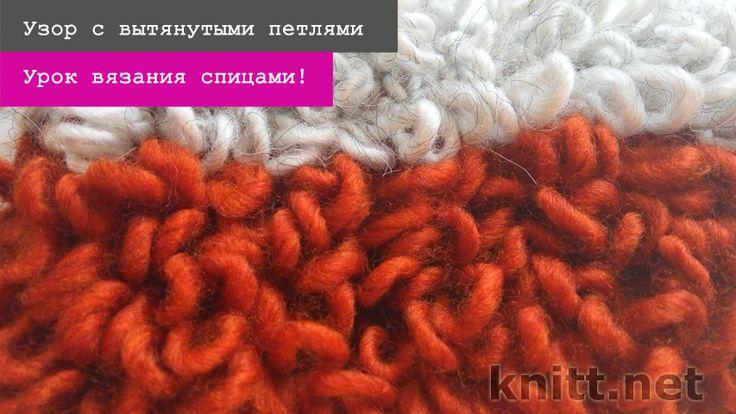 Видео вязание шарфика