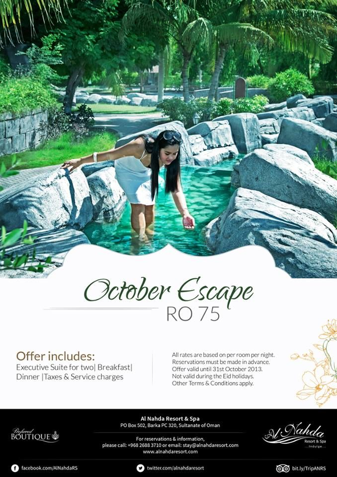Al Nahda Resort & Spa Offer