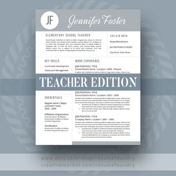 Teacher Resume In Word Document