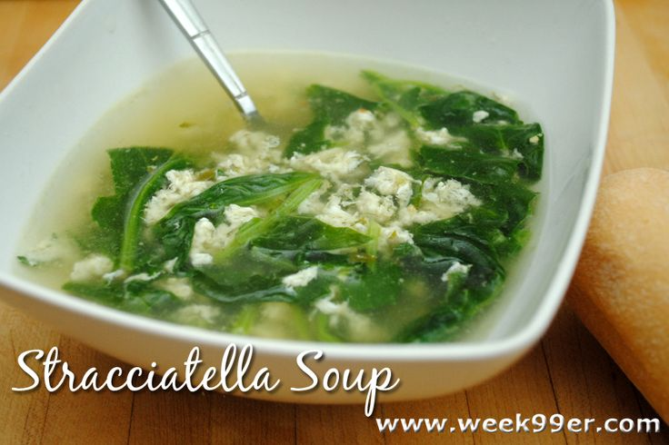 Stracciatella Soup Recipe {Italian Egg Drop Soup} #goodcookcom ...