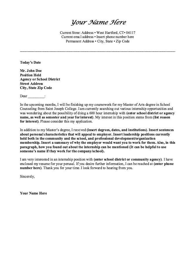 Job application letter ending spiritdancerdesigns Gallery