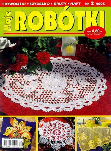 Кружка и вязание из польских журналов